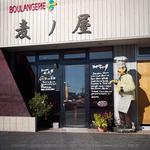 PB010557,12 mm,17-11-01_yaotomi.jpg