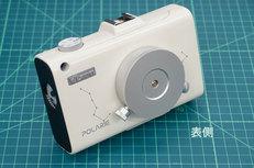 PB120566,18-mm2.3_yaotomi.jpg