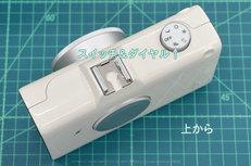 PB120568,19-mm2.8_yaotomi.jpg