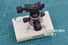 PB120579,19-mm3.5_yaotomi.jpg