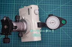 PB120586,15-mm2.5_yaotomi.jpg