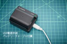 USBバッテリーチャージャー.jpg