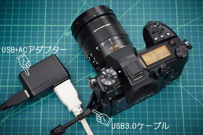USB3,0コード、ACアダプタ_yaotomi.jpg