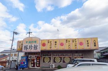 PXZ20753,6 mm3.2_yaotomi.jpg