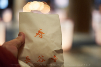XT2F7170,35 mm1.4_yaotomi.jpg