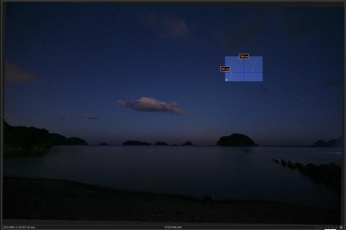 XT2F7440,10 mm4_yaotomi 3.jpg