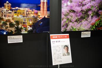 PK1_0723_35 mm_F3.2_2018yaotomi.jpg