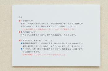 PXZ20815_12 mm_F3.2_2018yaotomi.jpg