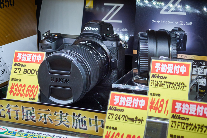 PXZ20758_16 mm(F3.5)iso200_2018yaotomi 1.jpg