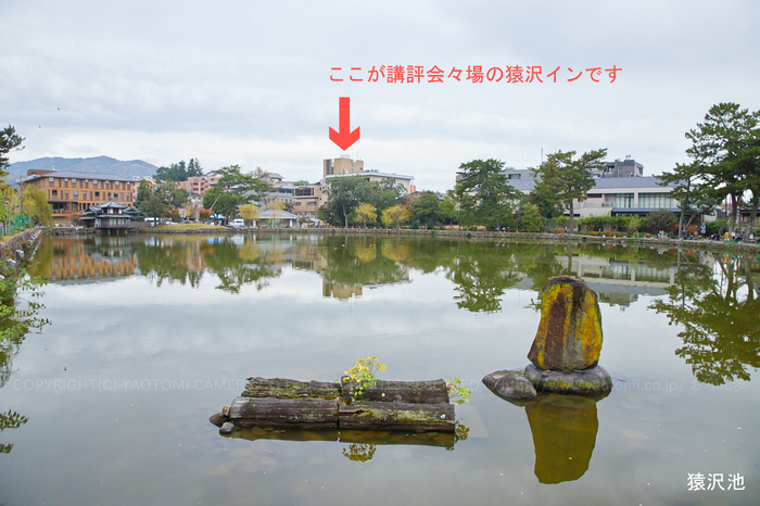 IMG_5714,s_2018yaotomi.jpg