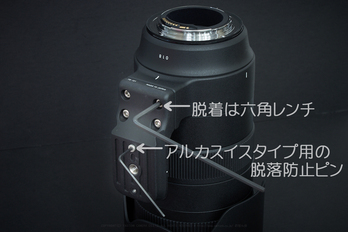 SIGMA70_200s(4)_2018yaotomi.jpg