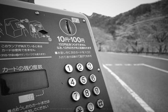 R0000835,18 mm,F7.1,1-30 秒,iso125.jpg