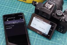 Nikon50_14.jpg