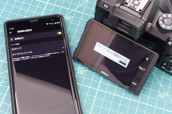 Nikon50_25.jpg