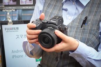 DSC_0011,NIKON D80,70 mm_2020yaotomi.jpg