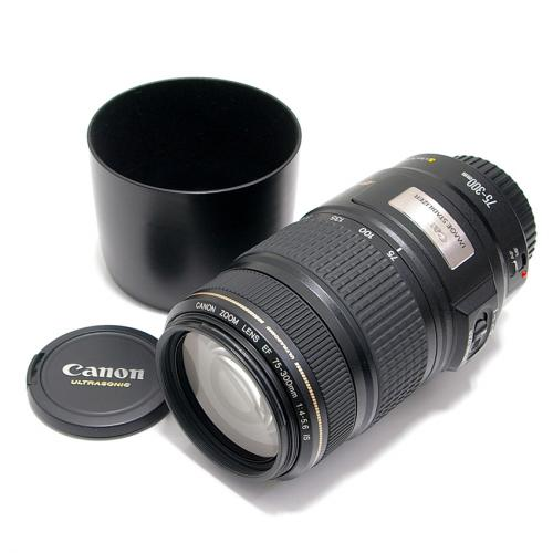 中古 キャノン EF 75-300mm F4-5.6 IS USM Canon