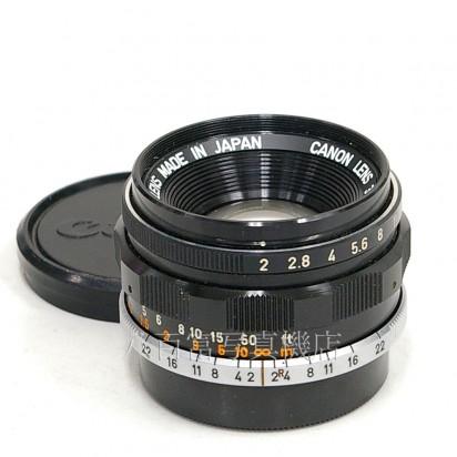 中古】 Canon キャノンレンズ35m...